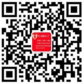 微信截图_20210702091445.png